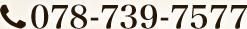 078-739-7577
